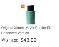 Xiaomi filter HEPA